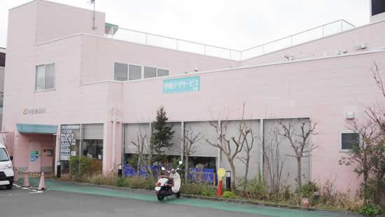 中田診療所 デイサービス